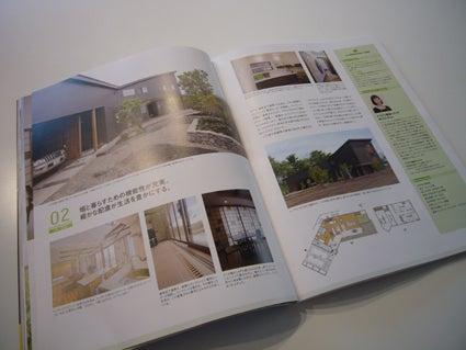 house+design-20100717-4