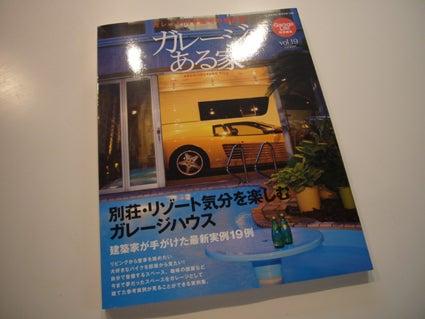 house+design-20100717-1