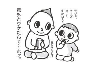 $モジャ・ブロ-鷲尾日記22_3