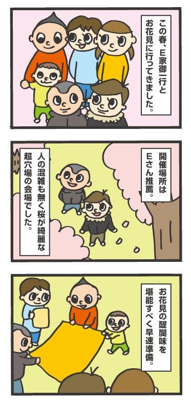 $モジャ・ブロ-鷲尾日記22_1