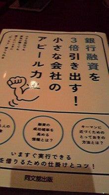朝までワインと料理 三鷹晩餐バール-2010071718310000.jpg