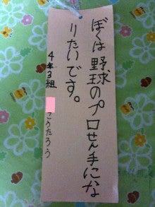 W太郎の父のブログ-七夕