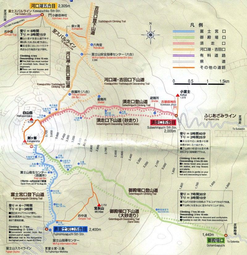 富士登山地図