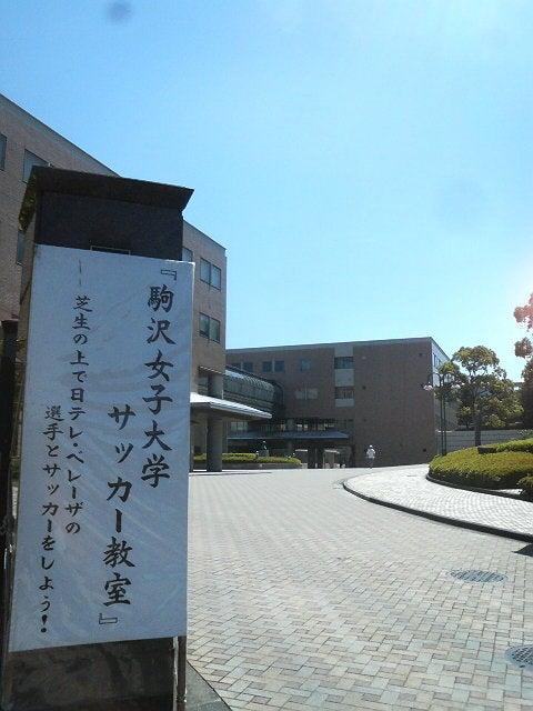 ヴェルディLIFE/東京ヴェルディ営業部で働くスタッフのブログ-201007190951000.jpg