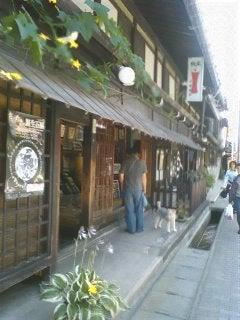 shirobeの徒然草-100718_1249~01.jpg