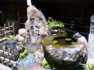shirobeの徒然草-100718_1227~01.jpg