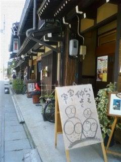 shirobeの徒然草-100718_1254~01.jpg