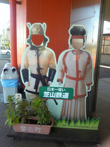 雀の茶店アメーバ店