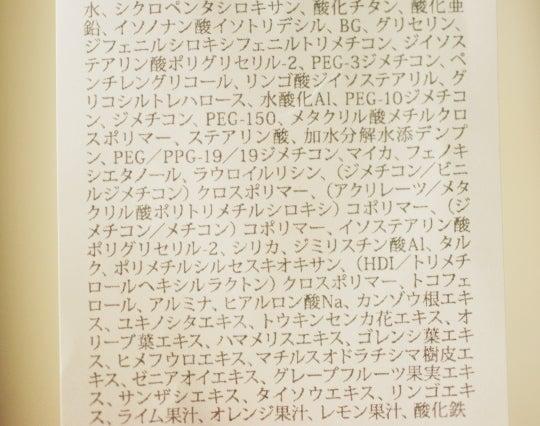 君島十和子 化粧下地 パーフェクトカバークリーム TOWAKO プレミアムべベージュ
