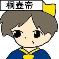 源氏物語【イラスト訳】で古文の偏差値20アップ↑し、大学受験に合格する方法