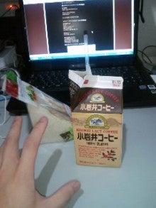 ゴールデンボンバー 鬼龍院翔オフィシャルブログ「キリショー☆ブログ」Powered by Ameba-100720_1414~01.jpg