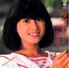 1971⇒1989アイドル・シングル大全集
