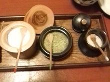 静岡おいしいもん!!!三島グルメツアー-46_2.salt