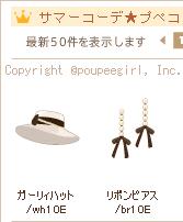 もんじゅのプペブログ-レイニー12