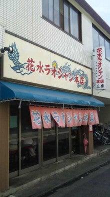 「MAIKOのHAPPY TALK」 MAIKO マイコ 光文社「STORY」モデル Powered by Ameba-お店