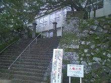 腹五鹿児島のブログ 目指せ!!  薩摩川内市の地域情報№1ブログ「  kagoshima,  JAPAN ,blog 」-CA3B10260001.jpg