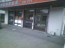 腹五鹿児島のブログ 目指せ!!  薩摩川内市の地域情報№1ブログ「  kagoshima,  JAPAN ,blog 」-CA3B10300001.jpg