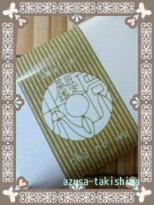 滝島梓オフィシャルブログ「滝島梓の日本茶らいふ」-2010072304430000.jpg