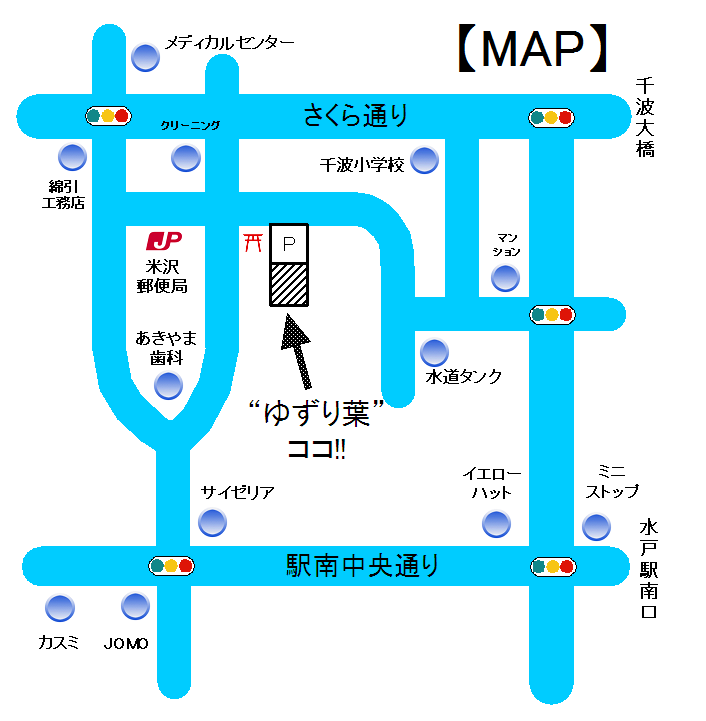 yuzuriha-Map