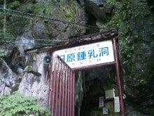 辰ちゃん劇場のブログ-HI3F0059.jpg