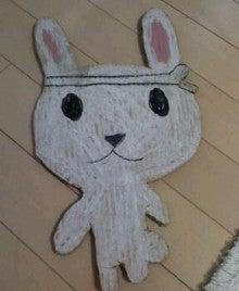 雛形あきこオフィシャルブログ「ひなたぼっこ」Powered by Ameba-P2010_0608_182908.jpg