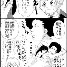 ギタヒの妄想