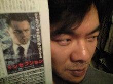 丸山圭子オフィシャルブログ「丸山圭子のそぞろ喋歩き」 Powered by アメブロ-CA390485.JPG