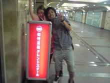 misato-around40さんのブログ-Image001~001.jpg
