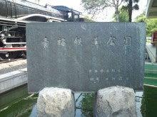 辰ちゃん劇場のブログ-HI3F0072.jpg