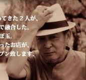 金澤・東山 じゃらじゃら にようこそ♪