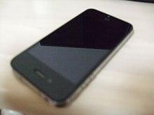 iPhone日記 by ぴあん-iPhone4