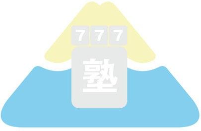 福田敏也 オフィシャルブログ PEACE! Powered by Ameba-777塾