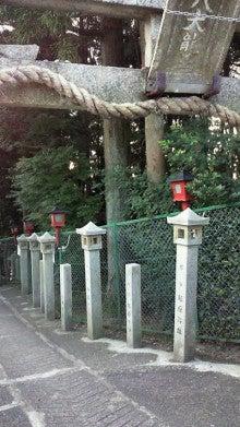 歴史懐胴 -黄昏- border=