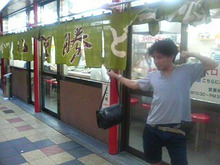 shima.blog2-20100723151812.jpg