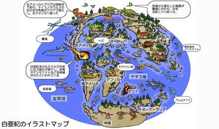 川崎悟司 オフィシャルブログ 古世界の住人 Powered by Ameba-絶滅した奇妙な動物2イラストマップ