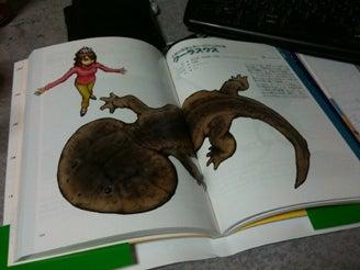 川崎悟司 オフィシャルブログ 古世界の住人 Powered by Ameba-絶滅した奇妙な動物2その1
