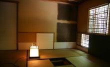 松花堂庭園・美術館のブログ