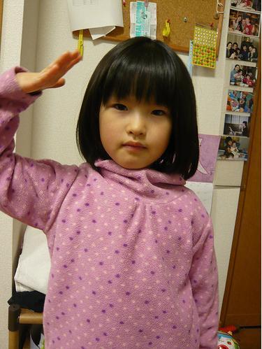 Grumpy Monkey(不機嫌なおさるさん)の観察日記-gm had haircut 12Feb2010b