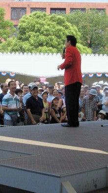 マギー審司オフィシャルブログ powered by アメブロ-201007251337000.jpg