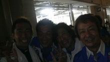 関口太郎オフィシャルブログ-2010072520010000.jpg