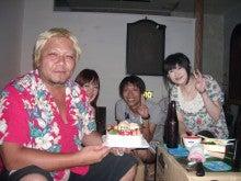 沖縄人になりたい東京下町男の物語
