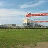 南日本造船の画像