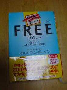 夜のファミレス通信-FREE