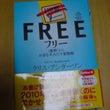 FREE(ビジネス書…