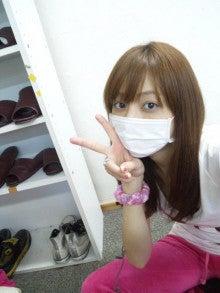 池田夏希 オフィシャルブログ powered by Ameba-DVC00042.jpg