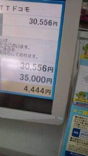 大阪ホストクラブラブレスの「ナオキのココは空いてますよ」ブログ-20100721030314.jpg