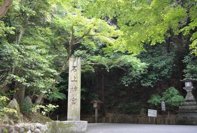 茶々吉とデジ一 のんびり旅-2010/7/27石上神宮1