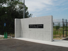 2丁目ひみつ基地のブログ-トレセン門