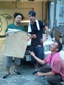 龍一のブログ-100723_0440~0002.jpg