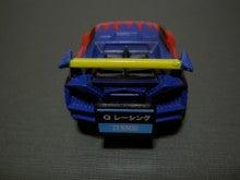 チョロQ☆スタイル-Qracing rear